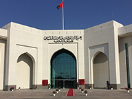 SULTAN QABOOS YOUTH COMPLEX FOR CULTURE AND RECREATION